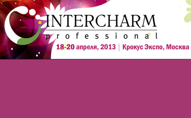 "Exhibition ""INTERCHARM professional"". Demonstration of laser multi-functional system Sciton (USA)."