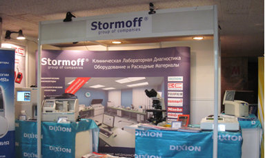 Stormoff company will take part in the forum