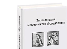 Stormoff company offers a unique translation of the publication