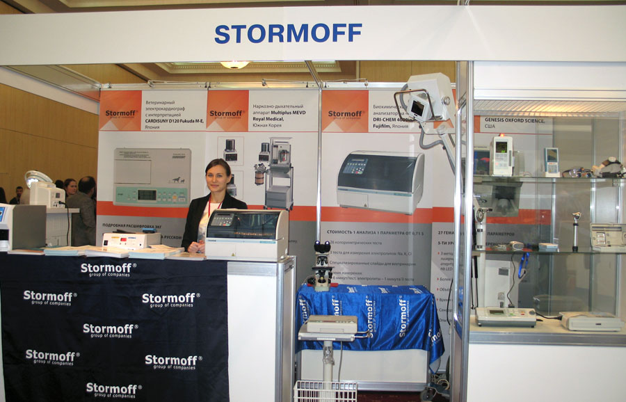 Stormoff Company took part in the III National veterinary conference (NVC 2015)