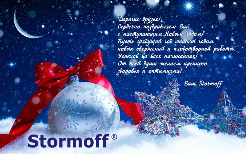 Stormoff company congratulates everybody in attendance on the upcoming New Year and Christmas!