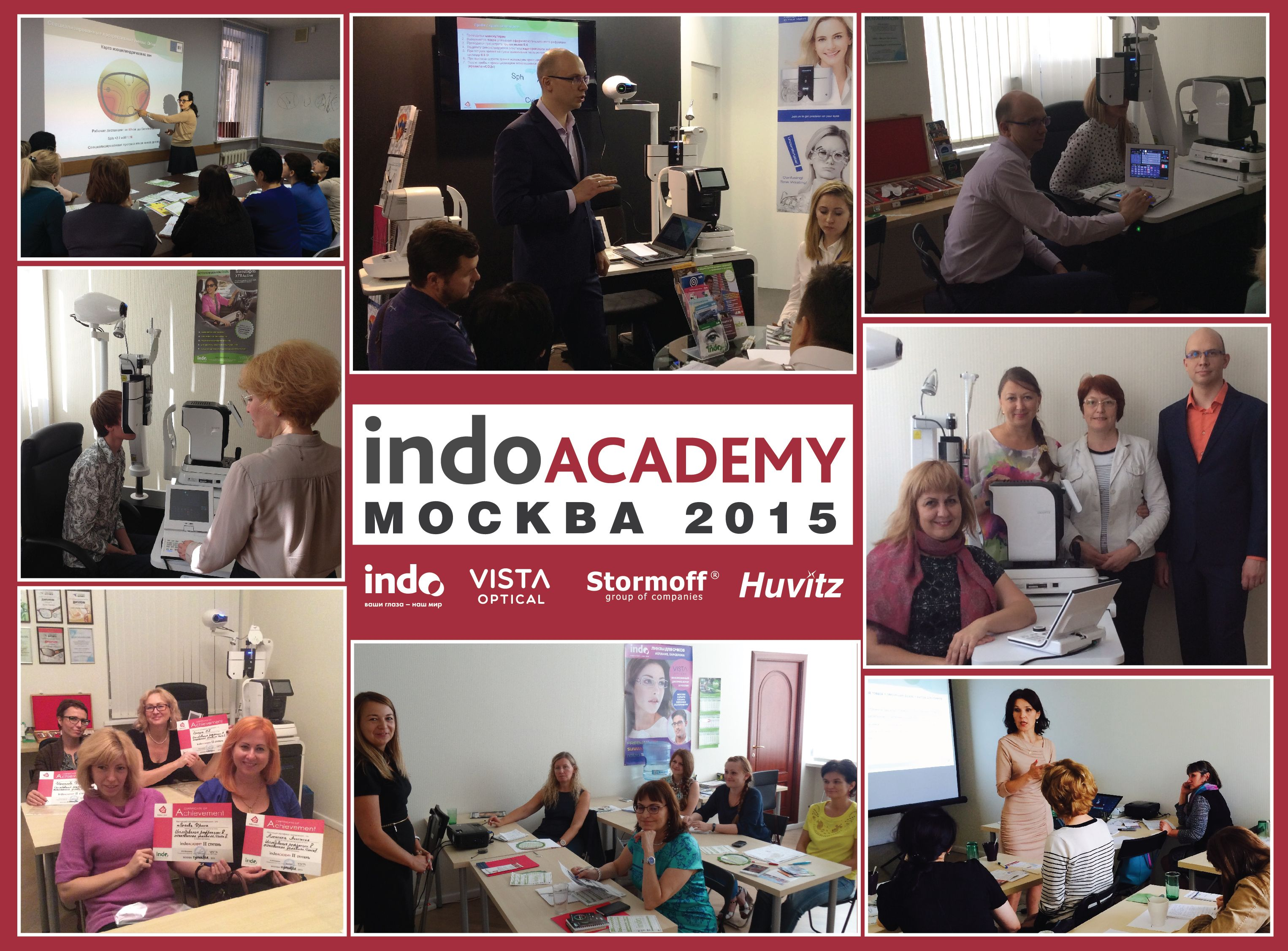 Workshops for ophthalmologists and optometrists. A joint project of Stormoff & Indo Academy