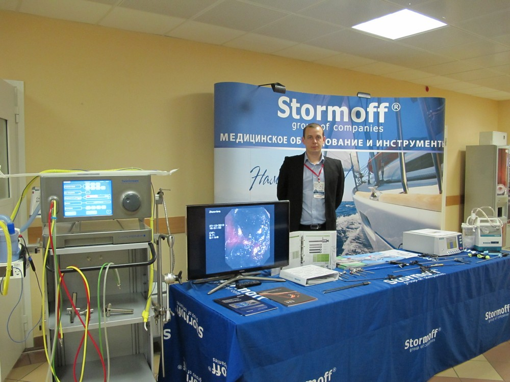 Stormoff company took part in the V anniversary of Russian-European thoracic symposium named after academician M. I. Perelman,