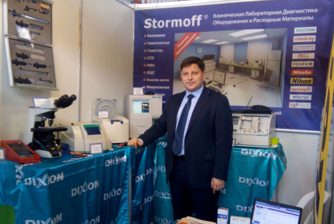 Stormoff company took part in the Scientific-educational forum