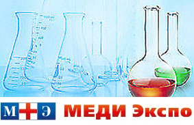 Stormoff company will take part in XXI All-Russian scientific-practical conference and specialized exhibition