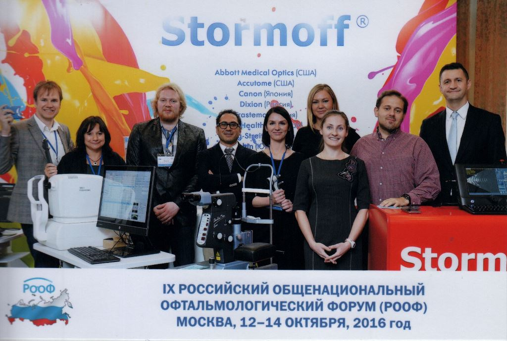 IX Russian National Ophthalmological Forum (ROOF 2016)