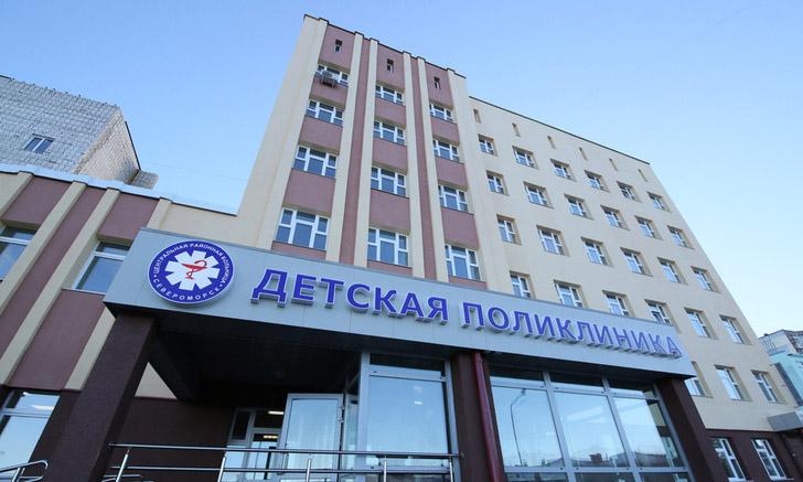 Новая здание детской больницы в Североморске
