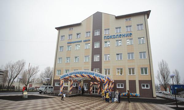 Нейро-ортопедический центр в Белгороде