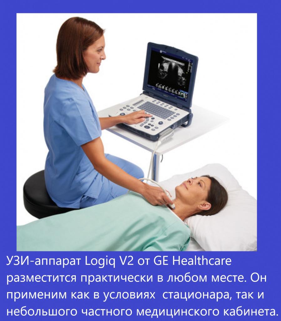 520B_LogiqV2_P_03_web.jpg